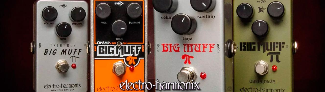 Pedales para guitarra y bajo EHX Electro-Harmonix