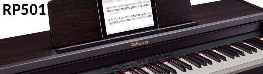 Piano Roland RP501R