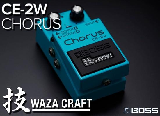 Novedad: Pedal de chorus Boss CE-2W Waza Craft