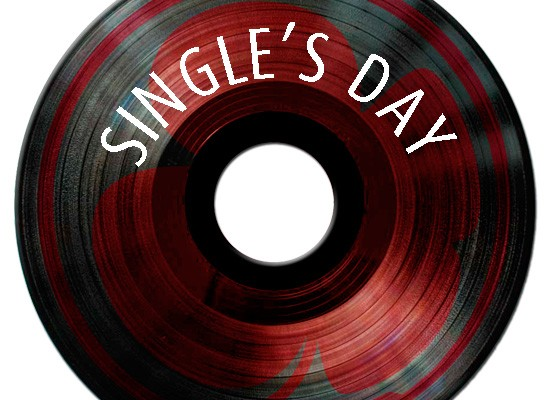 AUVISA SINGLE'S DAY