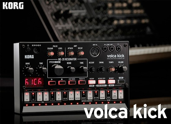 VIDEO: KORG VOLCA KICK