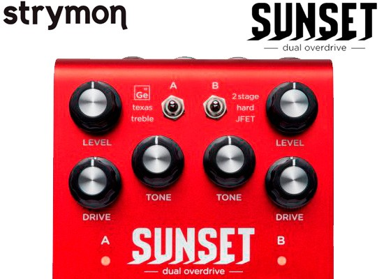 VIDEO: STRYMON SUNSET
